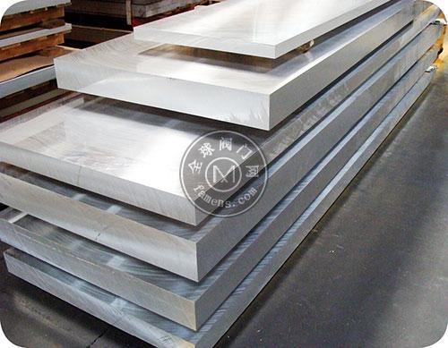 7075-T7351铝板ASTM成分参数