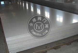 5A06-O鋁板退火狀態折彎