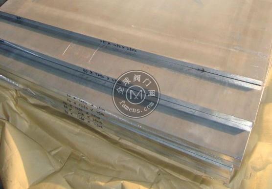 7075-T7351鋁板加工