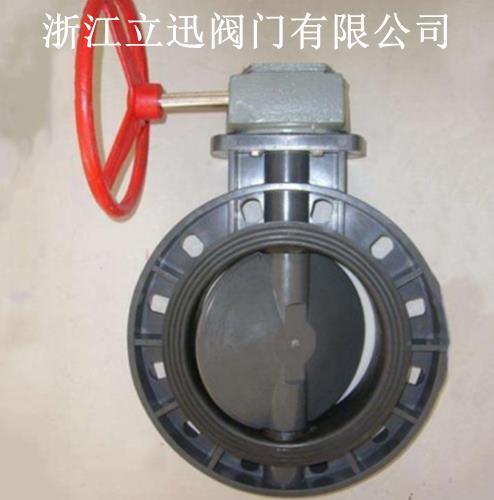 D371X蝸輪塑料蝶閥