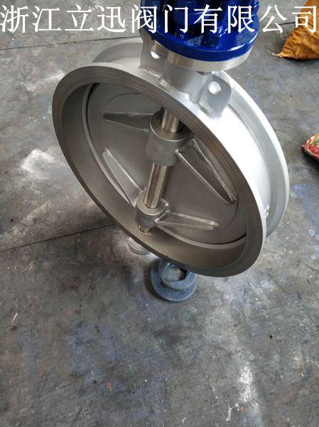 不锈钢对夹蝶阀D373W/H/Y型