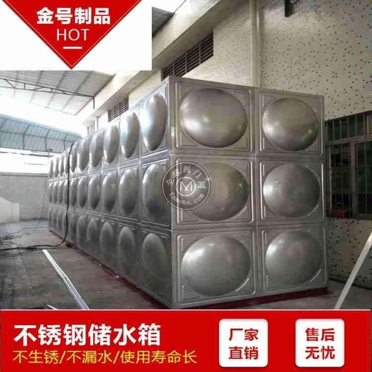 生活水箱厂家  居民住宅储水箱 学校供水储水箱