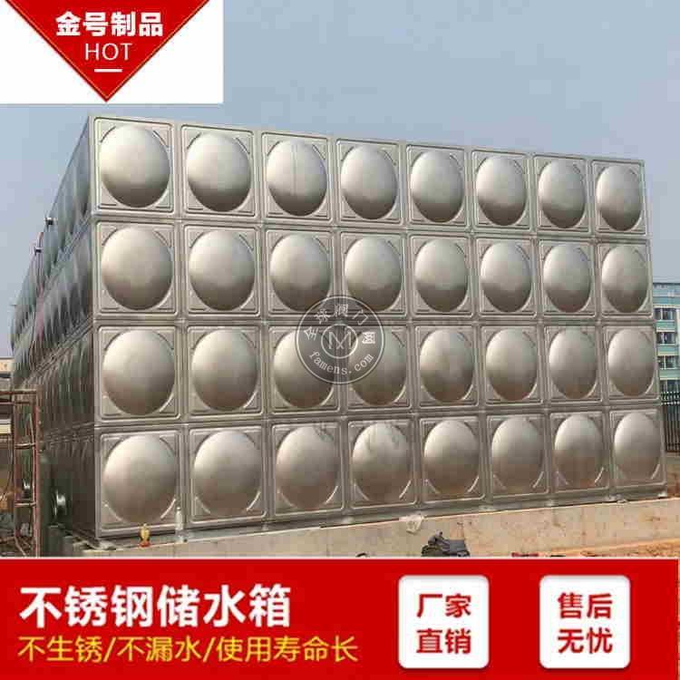 304组合式生活水箱 楼顶储水池 公寓储水箱