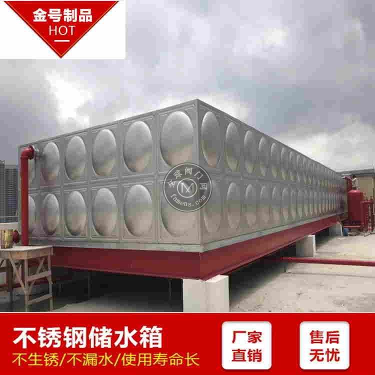 小區專用不銹鋼生活水箱 飲用水箱 樓頂生活水箱
