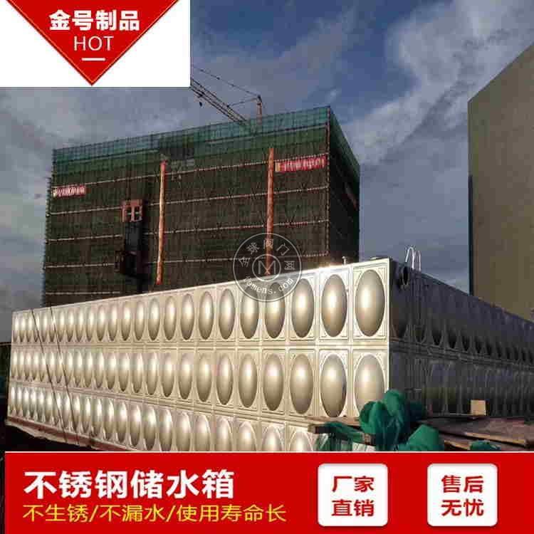 304生活水箱 居民住宅储水箱 临时蓄不锈钢水箱