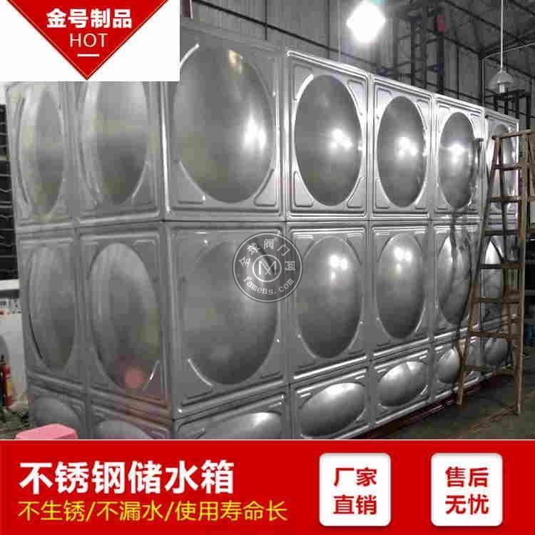 304不锈钢饮用水箱小区专用不锈钢消防水箱临时蓄水箱