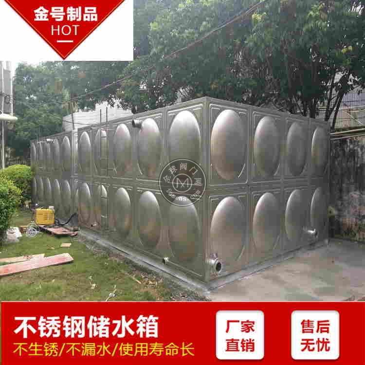 组合式消防水箱 工厂消防专供水箱 医院消防储水箱