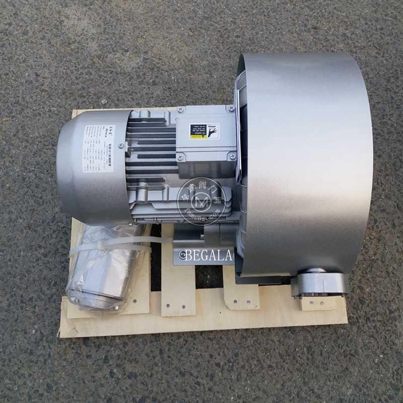 高压鼓风机2PB820-H47-15KW风机