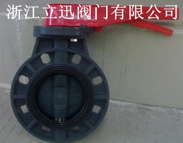 塑料蝶閥D71X-10S/U/V/F型號對夾法蘭連接