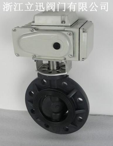 電動塑料蝶閥D971X-10S/U/V/F型號對夾法蘭連接