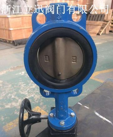 蝸輪傳動對夾式軟密封蝶閥D371X/F型號