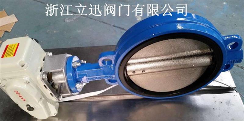 電動對夾式軟密封蝶閥D971X/F型號