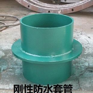 沈阳防水套管