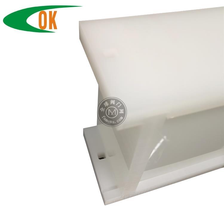 廠家直銷水綠色環氧板