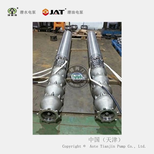 礦用抽水排水泵_臥式潛水泵_不銹鋼