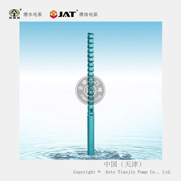 下吸式深井热水潜水泵使用维护注意事项