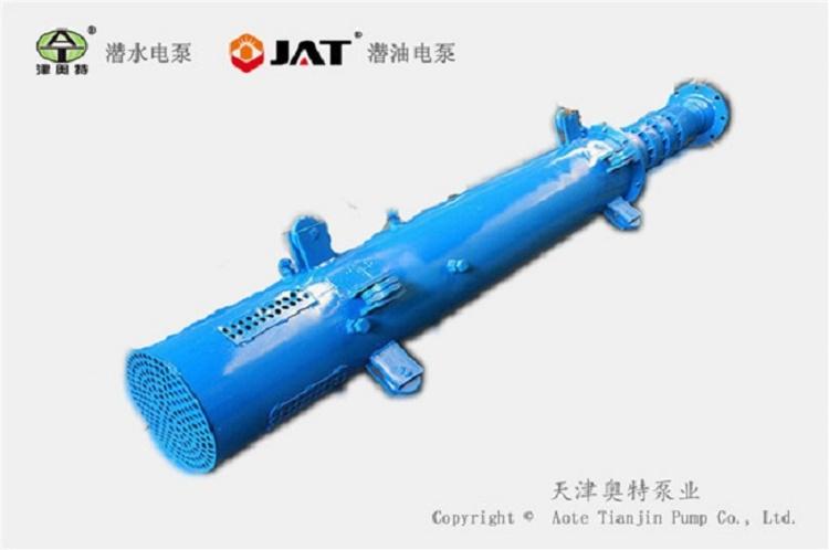 350QJR耐高温热水泵_抽取热水用_质量好
