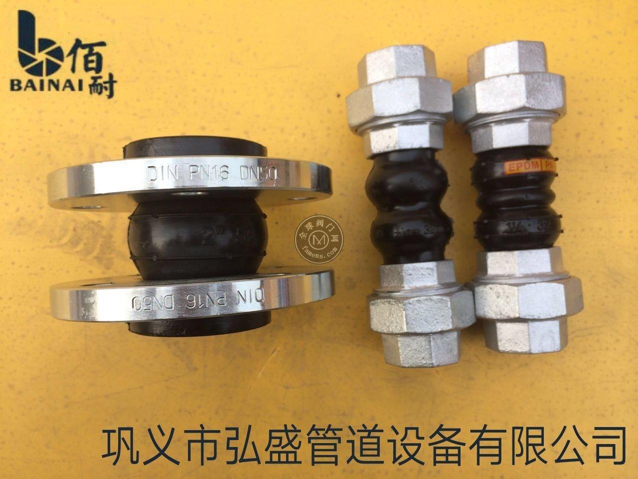 定做泵阀软连接 耐高压橡胶接头 橡胶软连接