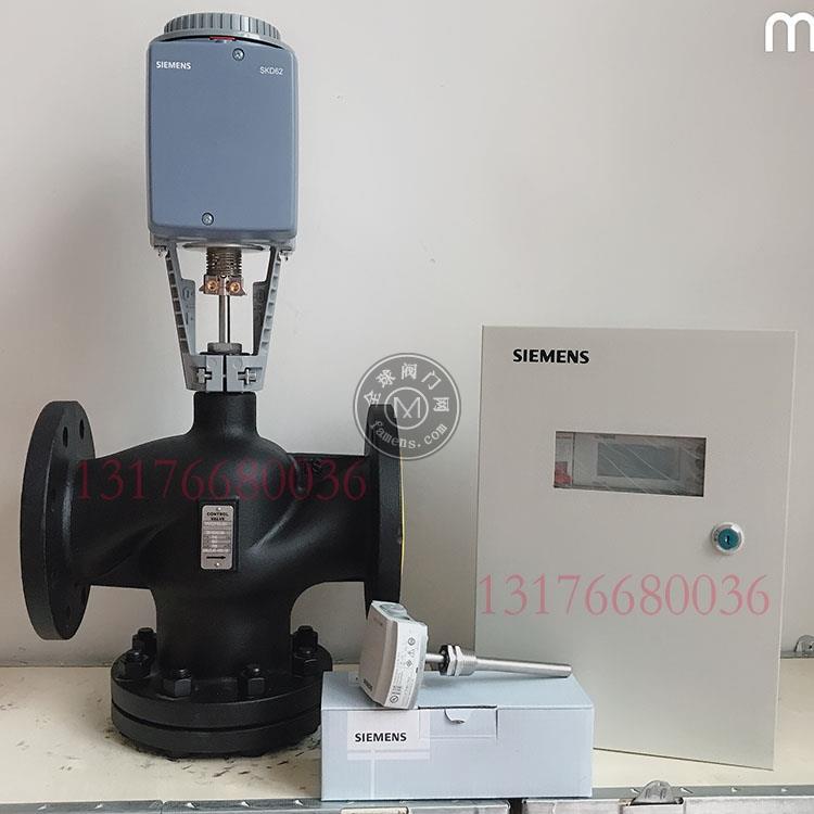 烘干机用西门子蒸汽自动调节温控阀DN150