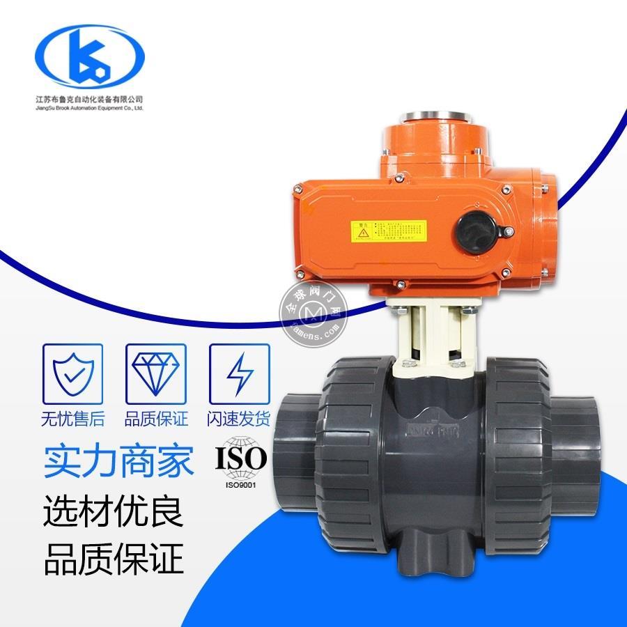 厂家直销 电动PVC球阀PPR球阀 双由令 耐腐蚀 高品质 规格齐全
