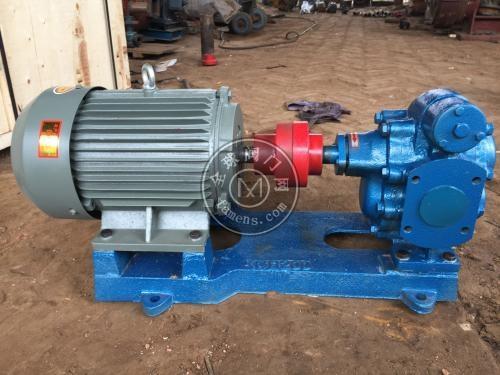 KCB齿轮泵 不锈钢泵 齿轮油泵