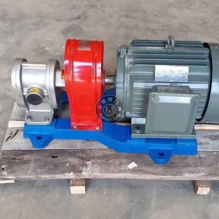 2CY型系列齿轮泵 齿轮油泵
