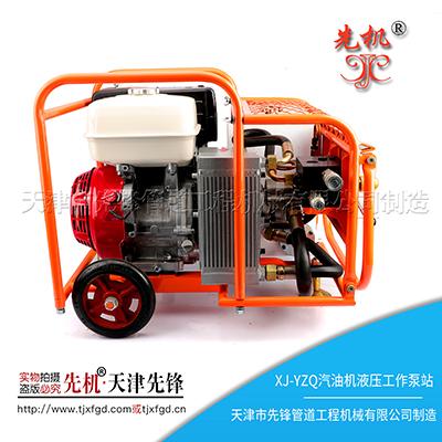先机牌 宁波 XJ-YZQ 移动液压泵站 无电作业