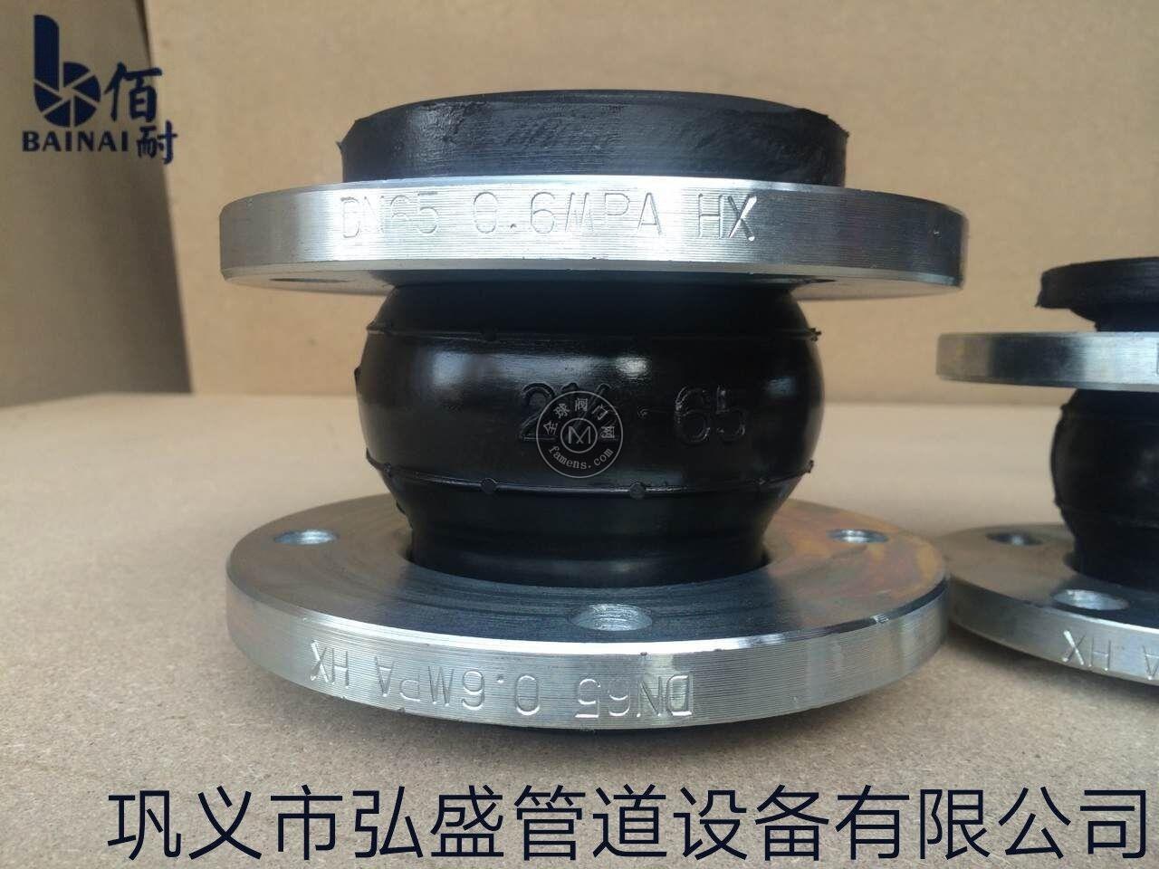 閥門伴侶佰耐可曲撓橡膠接頭 橡膠軟接頭 橡膠膨脹節