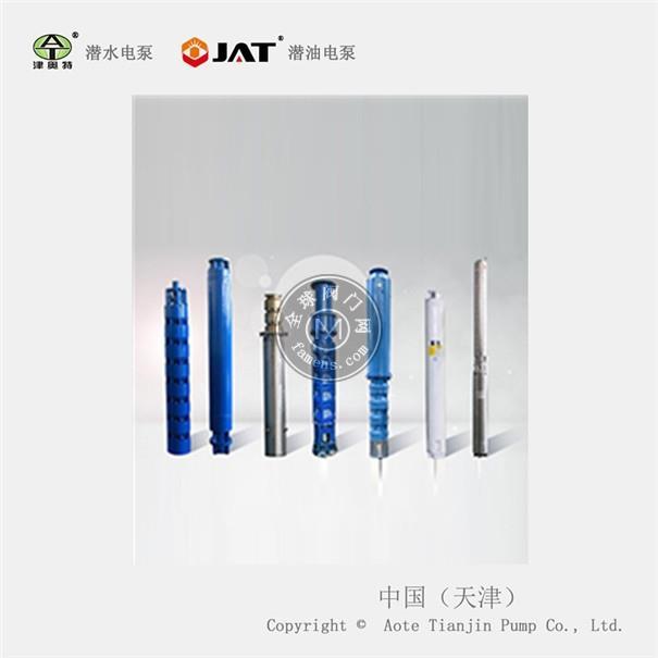 200QJ井用潜水泵用途