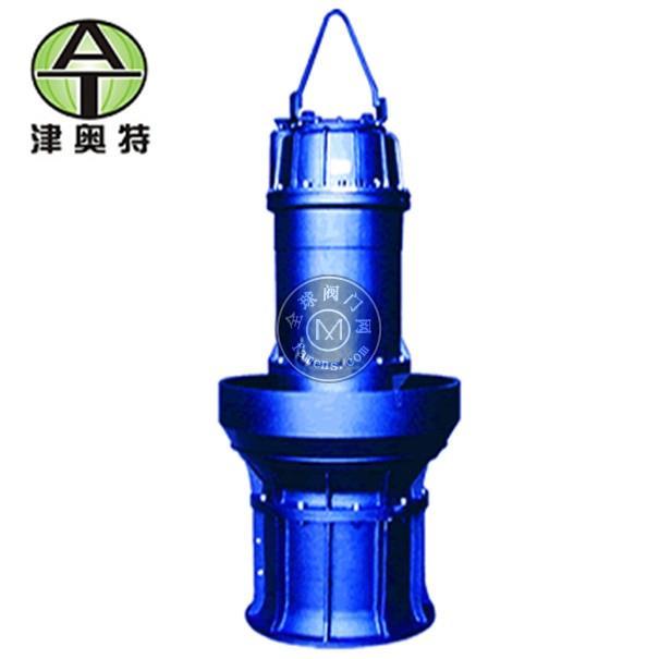 QZB型潜水轴流泵-奥特泵业