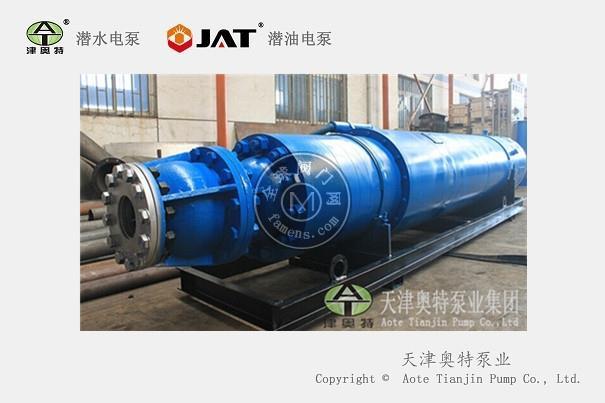 6000VQK系列高压矿车式潜水泵