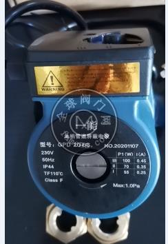 地暖循环水泵的安装说明