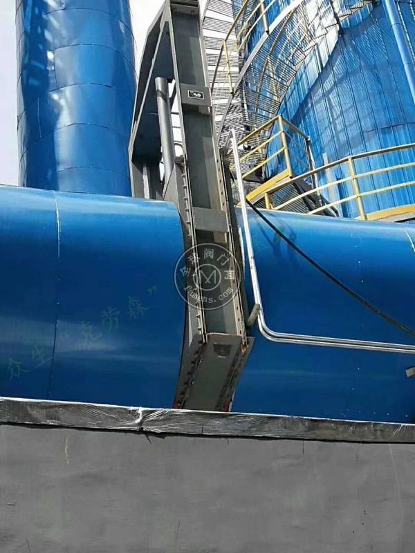 众生克劳森—钢铁行业超低排放—烟气插板阀