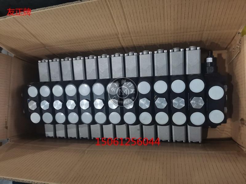 高压钻机12联多路换向阀DCV100/12手动液压分配器QTFLULD同款