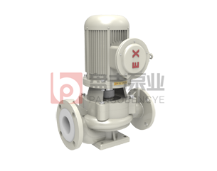 TLF衬氟管道离心泵 立式管道泵