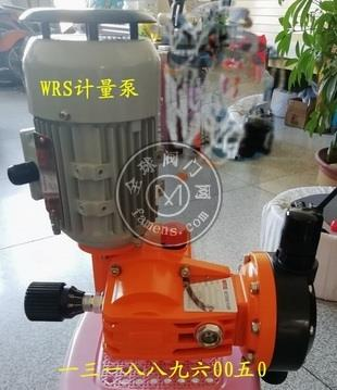威尔斯wrs固化剂泵ma-80计量泵