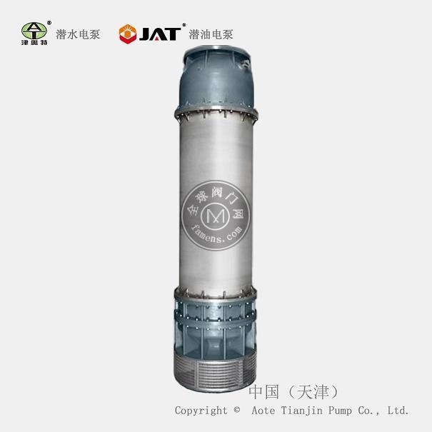 廠家直銷下吸式潛水電泵安裝啟動教程