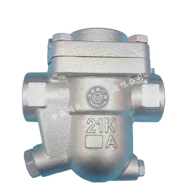 不銹鋼絲扣承插焊自由浮球式蒸汽疏水閥鑄鋼法蘭DN15-50