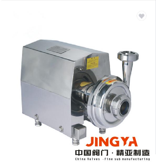 精亚卫生级离心泵 自吸泵 负压泵  冷凝水泵 GMP认证泵