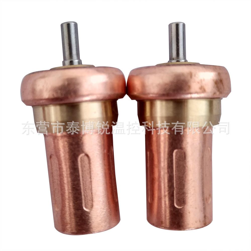 適用于復盛空壓機22KW/37KW熱控制閥閥芯 Thermal valve