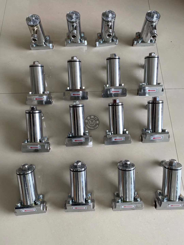 DFB20/10礦用隔爆型電磁閥