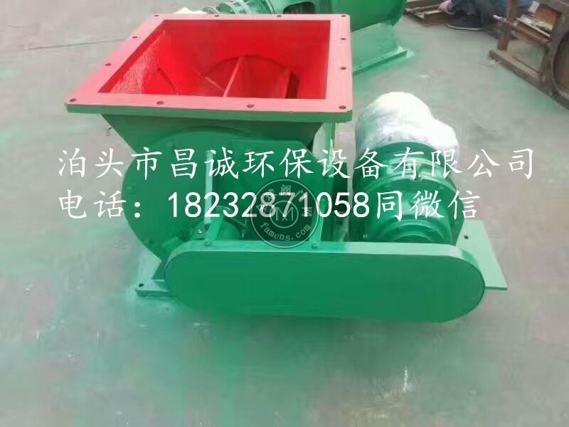 河南厂家直销300方口圆口链条传动星型卸料器
