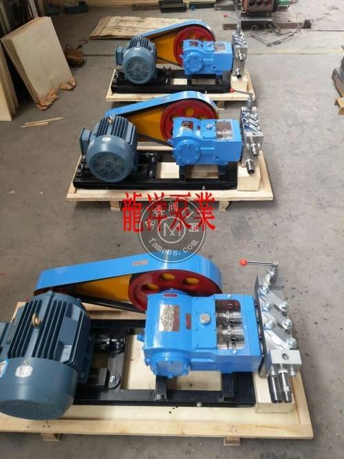 高压泵 高压泵厂家 三柱塞高压泵