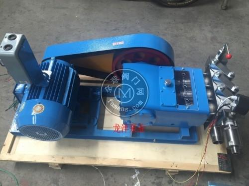 试压泵 高压试压泵 管道试压泵