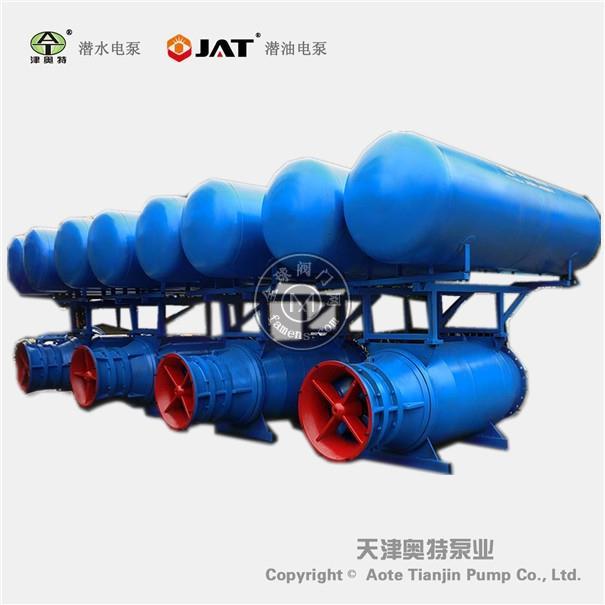 浮筒式潜水轴流泵_流量大_卧式安装