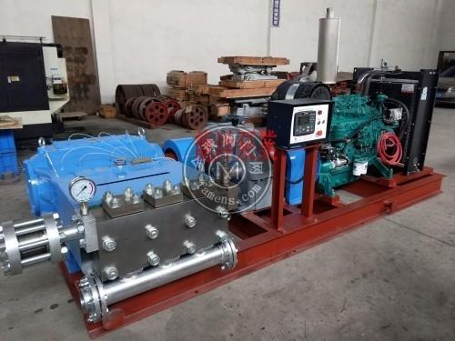 鍋爐供水泵  高溫高壓泵  高壓泵