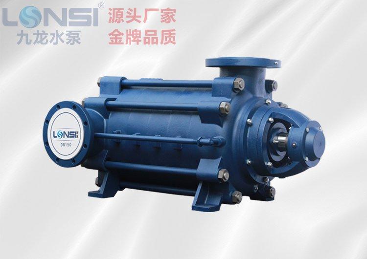 MD型耐腐蚀矿用多级离心泵