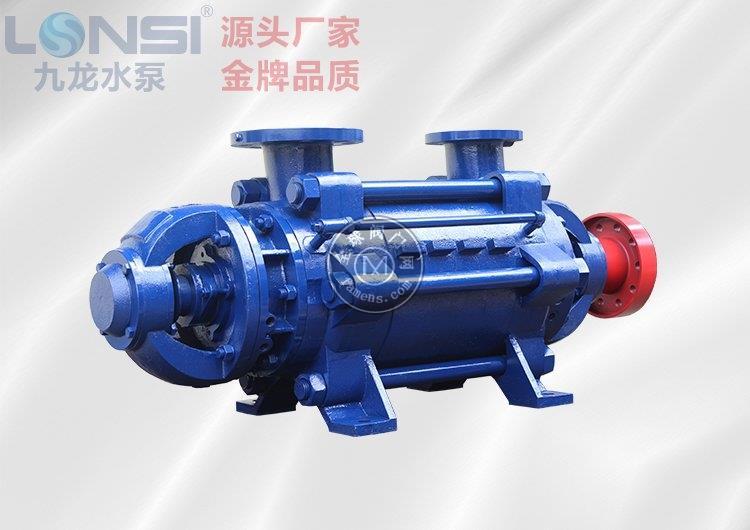 DG型锅炉给水离心泵