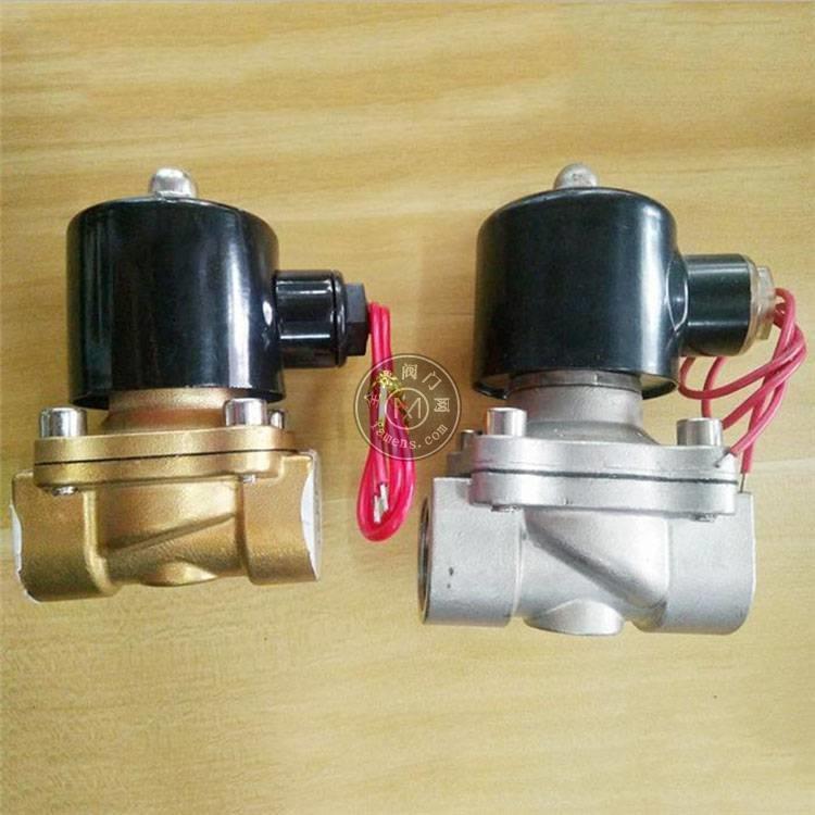 两位两通电磁阀2W-160-15 直动式电磁阀