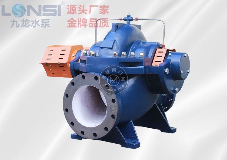 CS型單級雙吸中開式離心泵